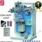 供应印之美曲圆面丝印机 300型