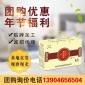大量批发2018年东北五常稻花香2号大米精美礼盒团购送礼礼盒5kg