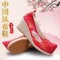 新款老北京布鞋绣花鞋复古女弓翘头汉服民族风单鞋坡跟高跟中国风