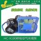 HC-X100正压式呼吸器充填泵工厂直销价格优惠诚招代理商