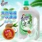 洁宜佳植萃天然皂液柔护倍净加量装 家庭装洗衣液无磷不添加荧光