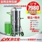 德威莱克工业吸尘器大功率吸尘机桶式干湿两用强力吸尘器