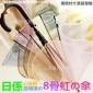 加大伞实用 日系小清新 透明款8骨彩虹伞半自动长柄伞雨伞透明伞