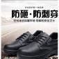 劳保鞋男女钢包头安全鞋防护鞋工作鞋防砸防穿刺厂家直销现货批发