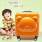 儿童行李箱女拉杆箱卡通小熊旅行箱学生18寸登机箱20寸男孩
