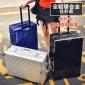 全铝镁合金拉杆箱万向轮行李箱男女登机旅行箱20 24 26 29寸