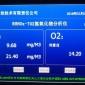 CEMS便携式烟气NOX分析仪RHY-532