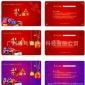 长期供应磁卡 85.5 54 0.76礼品pvc防磁卡 礼品带记忆功能磁卡