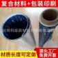 厂家生产 镀铝膜珍珠棉印刷复合膜 物流包装 防震防渗复合土工膜