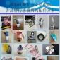 E+H传感器/流量计/麦克传感器/宝莎注浆压力传感器/威卡传感器/百纳传感器