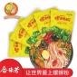 广西特产合味芳正宗柳州螺蛳粉 310g 1袋特产米粉螺丝粉厂家直销