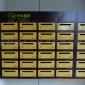 [厂家直销]24门钢制信报箱 储物柜 钢制多门柜