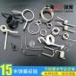 上海先企弹簧 供应握力器弹簧 不锈钢水管夹扭簧 厂家直销 欢迎订